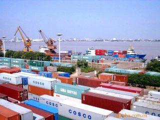 mặt hàng chịu thuế xuất khẩu