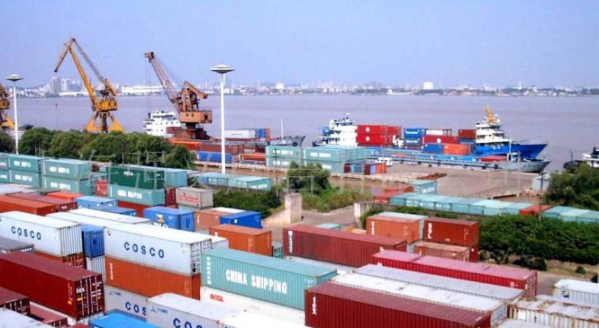 Danh sách mặt hàng chịu thuế xuất khẩu