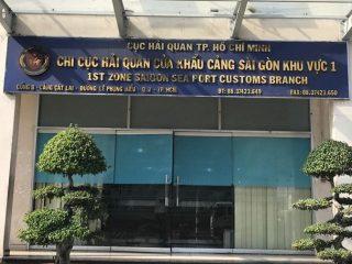 Mã các chi cục hải quan tại TP Hồ Chí Minh